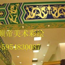 云南手绘古建筑彩画之和玺彩绘公司寺庙彩绘亭台楼阁彩绘的公司