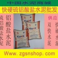 欧式构件制造专用硫铝酸盐水泥图片