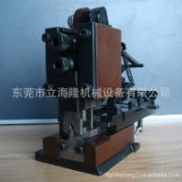 供应四川端子机模具生产厂家