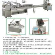 牛轧饼夹心生产线图片