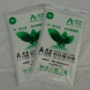 四川毛巾图片