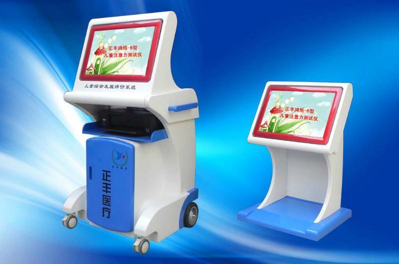 供应儿童注意力测试仪