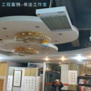 高温电热幕远红外电采暖器图片