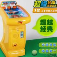 上海吉童牌超级台球机1250图片