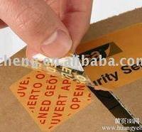 供应VOID防伪标签材料