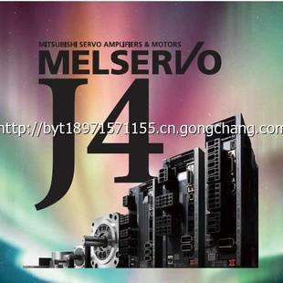 供应MR-J4-40B产品naerzuiyouhui