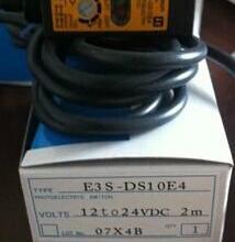 供应欧姆龙光电开关E3S-DS10E4