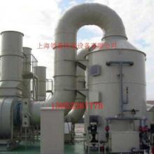 供应安徽芜湖酸雾吸收塔设计,芜湖板式吸收塔报价,芜湖空气洗涤塔