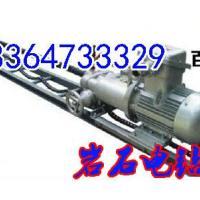 供应KHDY岩石电钻,探水钻机,煤矿探水钻机价格