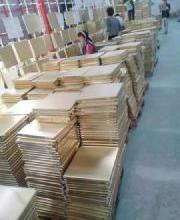 广州铝扣扣板厂家直销电话 广州唯斯美铝扣板厂家电话批发