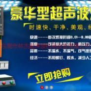 供应耳机细网熔接机 广东耳机细网熔接机生产厂家 深圳耳机细网熔接机厂家