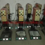 供应笔记本电源焊接机 笔记本电源焊接机厂家 笔记本电源焊接机价格