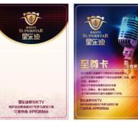 北京地区有可视卡厂吗,建和可视卡