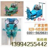 供应矿用便携式气动注浆泵,山西矿用便携式气动注浆泵
