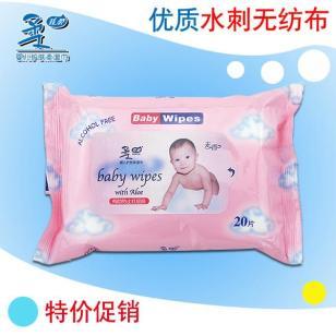 菲柔20片婴幼儿润肤柔湿巾图片