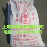 供应高品质正品白石氧化锌间接法
