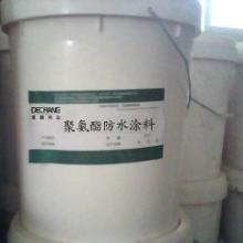 供应高分子聚氨酯防水涂料 厂家直销