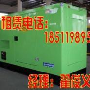 张家湾镇宝马1200kw静音发电机租赁图片