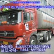 国内液体化工品运输首选槽罐车图片