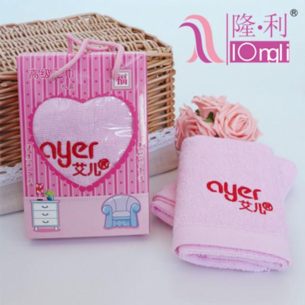 供应厂家批发内衣行业广告促销礼品毛巾