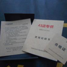 供应隐藏式记录仪上海大众加装行车记录仪,途锐加装专车专用记录仪图片