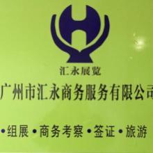 供应泰国国际塑料及橡胶机械展
