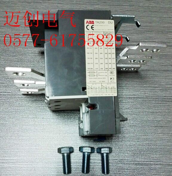 供应TA110DU热继电器