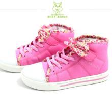 供应童鞋生产乔舒伊童鞋运动童鞋学生鞋时尚帆布鞋批发