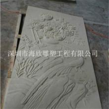 供应玻璃钢砂岩艺术浮雕壁画/砂岩山水风景壁画/浮雕背景墙/ 砂岩艺术浮雕