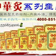 中国炙中华炙图片