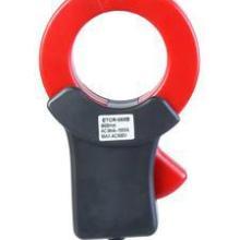 供应ETCR068B钳形毫安电流传感器直销