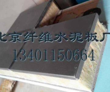 供应保温装饰一体化板图片