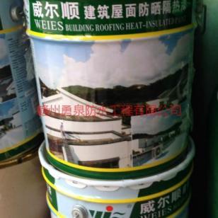 赣州黑豹防水涂料厂家直销图片