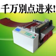 PVC热缩管自动剪管机图片