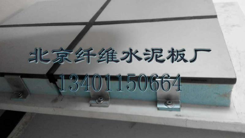 供应北京外墙装饰保温一体挂板图片