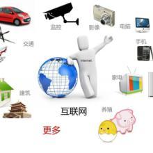 供应广东深圳互联网WIFI解决方案 互联网WIFI最佳解决方案提供APP和服务器