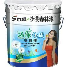 供应用于涂刷的油漆报价油漆招商油漆性能批发