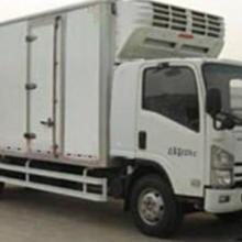 供应庆铃7.4米冷藏车