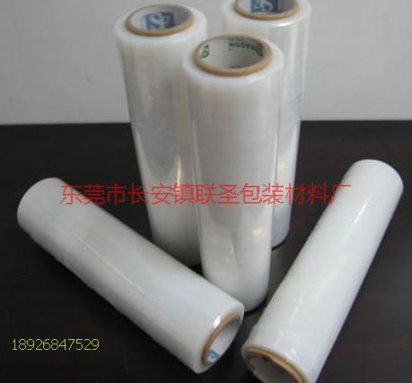 供应全新料拉伸膜-PVC收缩膜-BOPP热封膜-BOPP消光膜-BOPP光膜-环保珠光膜