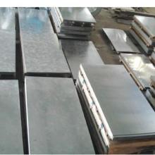 供应用于的冷轧、镀锌环保冷轧、镀锌批发