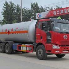 供应24方液化气运输车直销