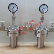 海安石油仪器有限公司反应器图片