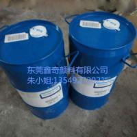 BYK-306流平剂