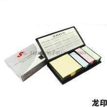 供应组合便利贴,便签本定制,便条纸厂家,便签纸组合