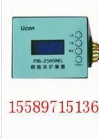 供应PIR-250G磁力起动器智能保护装置