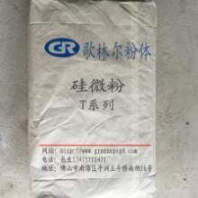 供应亚钛粉T1系列钛白粉复配专用粉