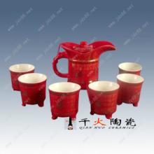 供应景德镇陶瓷酒具