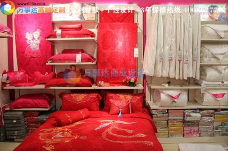 个性家纺店装修效果图大全时尚家纺展柜装修货架货柜1228图片