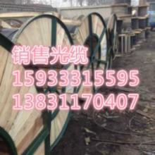 供应湖北宜昌兴山室外单模24芯12芯光缆,湖北宜昌当阳12芯24ADSS光缆价格批发