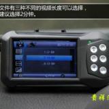 供应超高清行车记录仪